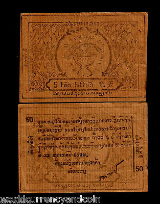 LAO LAOS 5 HAO/50 ATT PA3C 1945 1st ISSUE RARE CURRENCY MONEY BILL BANK NOTE