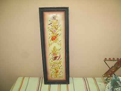 "Vintage Persian Painting on leather  Calligraphy 17"" x 4.5"" - 19"" x 6.5"" Framed"