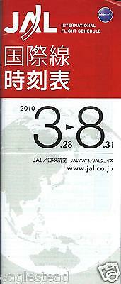 Airline Timetable - JAL - 28/03/10 - International - S