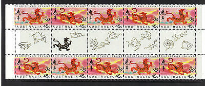 1998 Australia Chinese New Year Stamps Gutter Strip SG440-441 Unm Mint Ref: F807