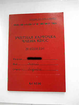 USSR 1973  KPSS Communist party ID card document  with real photo