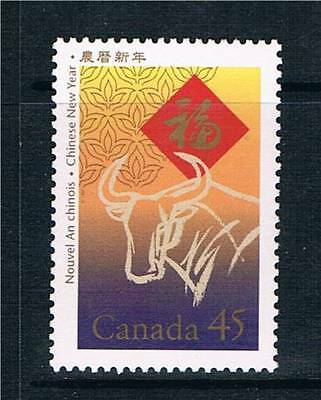 Canada 1997 Year of the Ox SG 1714  MNH