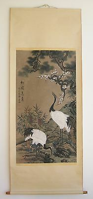 Fine Old Chinese Crane Birds & Trees Scene w/ Poem Silk Scroll Painting SIGNED c