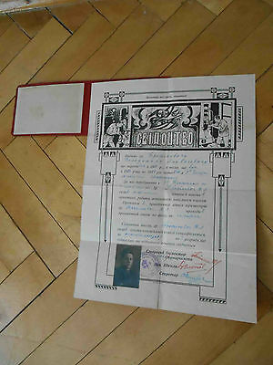 RUSSIA USSR 1929 Rare  DOCUMENT with Real photo. Super DECO