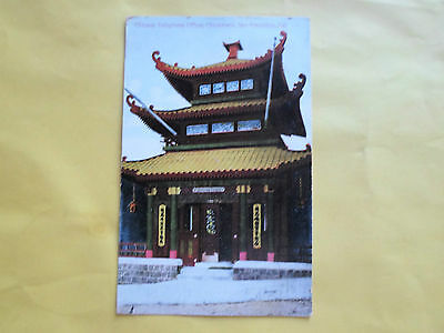 Chinese Telephone Office, Chinatown, San Francisco, California - Postcard =