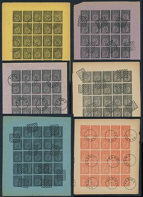 PARMA ITALY: 1852 Arms 5c-40c x 6 full sheets of 1880s Spiro productions !
