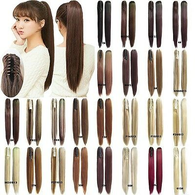 """22"""" Claw Pony tail Ponytail Clip In On Hair Extensions Straight Style 28 Colours"""
