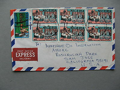 NIGERIA, expresse cover to the USA 1979, stamp vaccin production