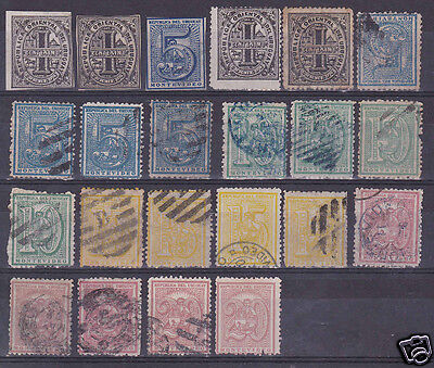 Uruguay Classic 1866/8 issue used stamp lot cv$+150 Ideal for study