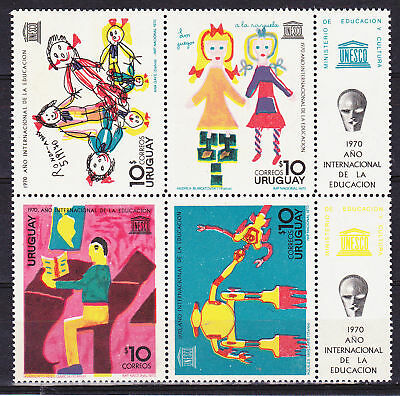 URUGUAY S#786/9 MNH STAMP Int. Education year UNESCO child drawings robot games