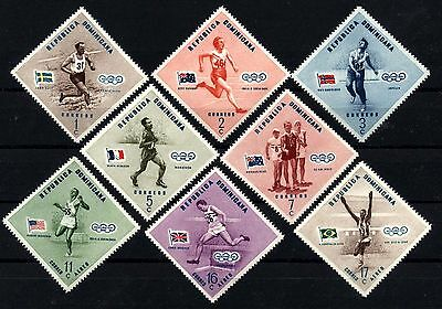 1136 DOMINICAN REPUBLIC 1957 OLYMPIC GAMES, Melbourne MNH