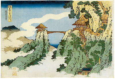 Repro Japanese Woodblock Print title unknown ref# 193