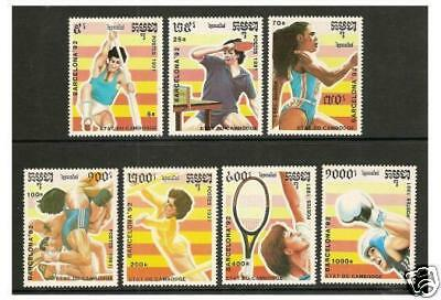 Cambodia - 1991 Olympic Games set - MNH - SG 1163/9