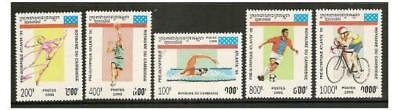Cambodia - 1995 Olympic Games set - MNH - SG 1437/41