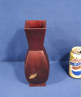 Vtg Antique Mid Century Modern Metal + Lacquer Vase w/ Cricket Maruni Japan 10""