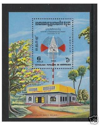 Kampuchea - 1983 Festival of Rebirth sheet - MNH - SG MS491