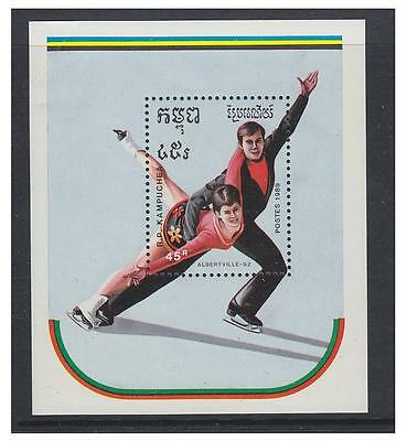 Kampuchea - 1989 Winter Olympic Games sheet - MNH - SG MS984
