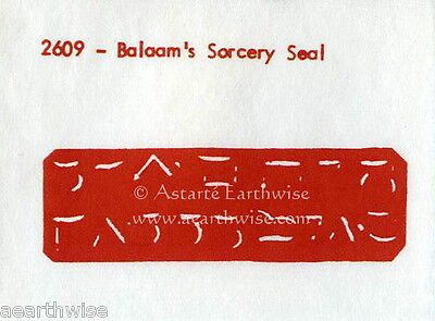 SEAL BALAAM'S SORCERY SEAL Wicca Pagan Witch Occult Goth VENGEANCE UPON ENEMIES