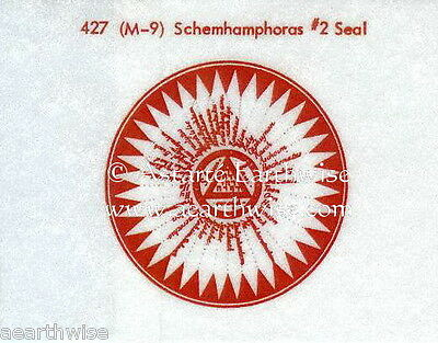 SEAL OF SCHEMHAMPHORAS #2 SEAL Wicca Pagan Witch Occult USE FOR DIVINE GUIDANCE