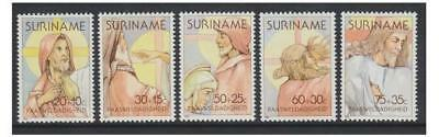 Surinam - 1981 Easter Charity set - MNH - SG 1033/7