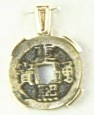 Vintage Antique 14K Gold And Chinese Brass Coin Pendant For A Necklace