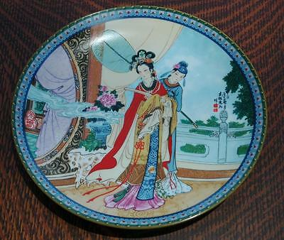 Imperial Jingdezhen Porcelain Plate Beauties of the Red Mansion Number 2