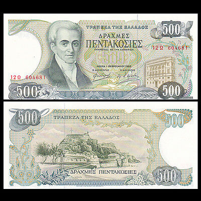 Greece 500 Drachmas, 1983, P-201, UNC