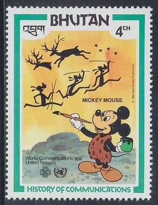 Bhutan 1983 - History Of Communication - Walt Disney - Ch. 4 - Mnh