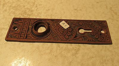 Antique Cast Iron Eastlake Door Plate  No. 21