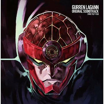 Tengen Toppa Gurren Lagann ANIME SOUNDTRACK CD Japanese