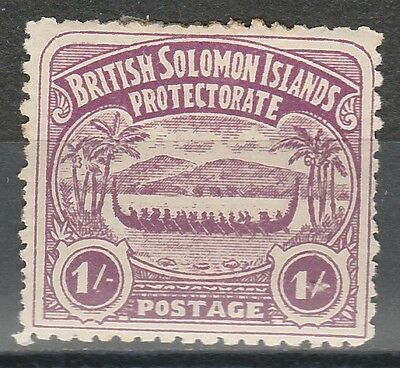 British Solomon Islands 1907 Large Canoe 1/-