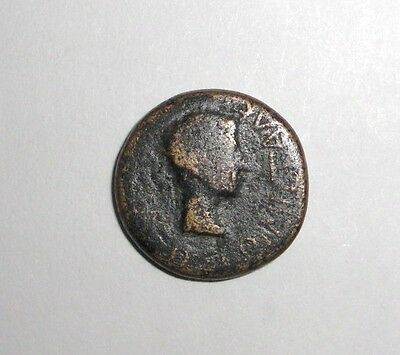 Ancient Greek, 3rd - 2nd c. BC. Bronze coin