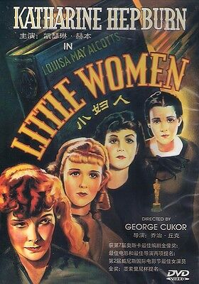 Little Women DVD 1933 Katharine Hepburn George Cukor NEW