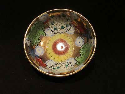 Cloisonne Style Vintage Miniature Bowl or Cup with Blue/White Exterior Japan