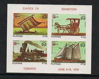 STAMPS Philippines 1978 CAPEX Exhibition Ms.  Imperf (MNH)  lot Ms 7