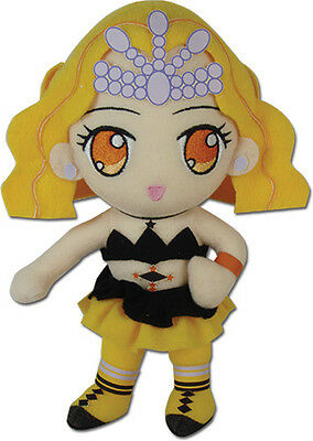 "NEW Official Sealed Great Eastern (GE-52600) Sailor Moon - 9"" Mimete Plush Doll"