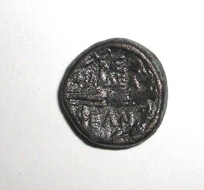 Ancient Greek, Bronze coin, Shield, Thunderbolt