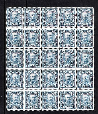 MOTENEGRO 1906 25h BLUE Stamp Mint BLOCK of 25 various O/P INC Ty 1 Ref:QA619