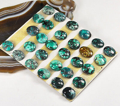 12x8x4mm Natural Blue Turquoise Oval Cabochon Beads ONE pc(EPD22)a for Jewelry