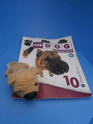 The Dog Artist Collection- Magazine and Soft Toy SHAR PEI  gj