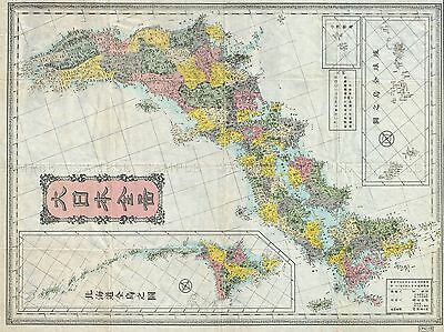 GEOGRAPHY MAP ILLUSTRATED Antique Meiji Imperial Japan Poster Art ...