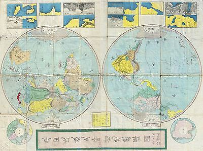 Geography Map Illustrated Antique Meiji Japanese World Poster Art Print Bb4431A