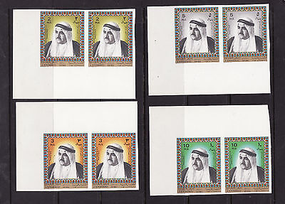 Sharjah mnh stamps unlisted sheikh defs imperf pairs 1970