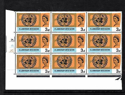GB 1965 UN 3d Stamp CYL BLOCK Varieties LAKE in RUSSIA & FLYING SAUCER REF:QA755