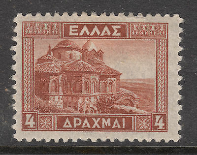 GREECE 1927 4d Cathedral MNTLIGHT HINGED