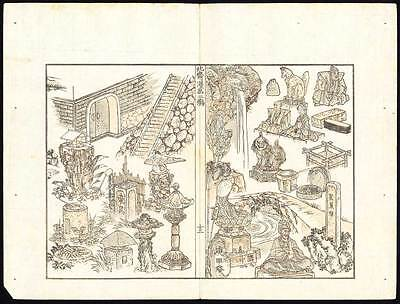 Antique Japanese Prints-EHON-MANGA-GARDEN ORNAMENTS-SKETCHES-Hokusai-1814