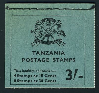 Tanzania Sc# 7, 9 3 Shilling Complete Unexploded Booklet