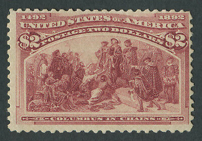 USA 1893 SG.247 $2 Unmounted Mint
