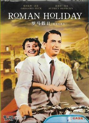 Roman Holiday DVD Gregory Peck Audrey Hepburn NEW R0 Eng Sub B&W