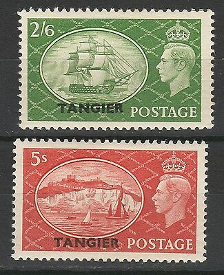 Tangier 1950 Kgvi Pictorial 2/6 And 5/-